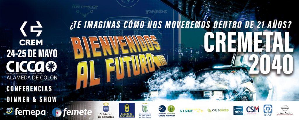 Ya está aquí nuestro Congreso Regional del Metal «CREMETAL 2040»