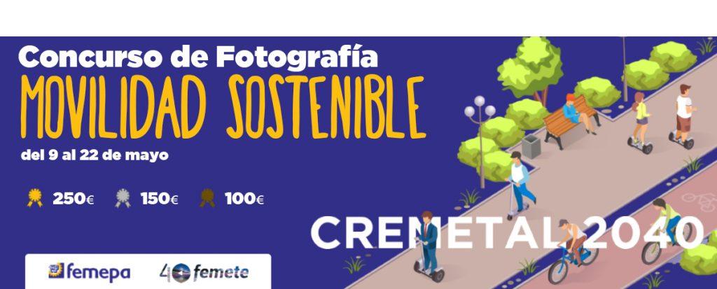 Concurso Fotográficosobre la Movilidad Sostenible