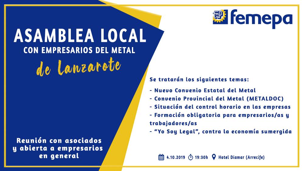 Femepa se reunirá el 4 de octubre con los empresarios del metal de Lanzarote